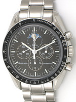 We buy Omega Speedmaster Moon Phase watches